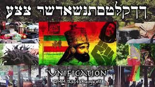 """Unification"" GMM RastaBwoyKell"