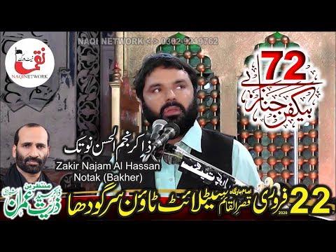 Zakir Syed Najam Ul Hassan Notak 22 February 2020 Satellite Town Sargodha (Zakir Zuriyat Sherazi)