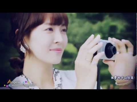 [fanmade] Prosecutor Princess Ost Mv ~ Goodbye My Princess video