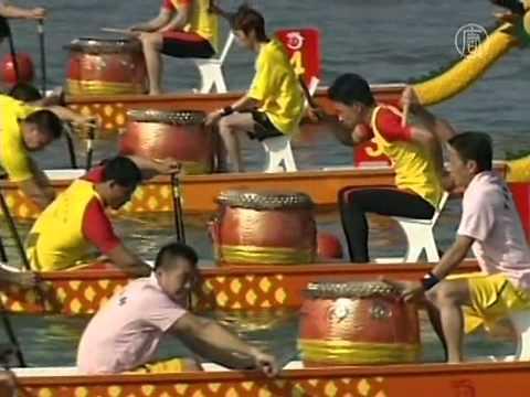 Tournoi des bateaux-dragons chinois