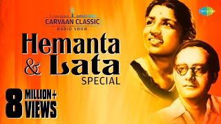 download lagu Weekend Classics Radio Show  Hemanta Mukherjee & Lata gratis