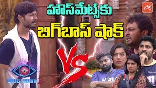 Kaushal vs Big Boss Contestants | Bigg Boss Telugu Season 2 | Star Maa | #kaushalArmy