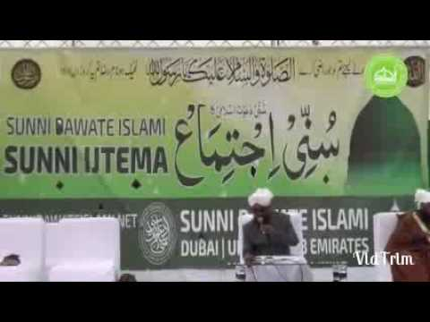 Aye Hasnein ke Nana A Beautiful Naat sarif by Qari Rizwan sir at Dubai Ijtema 2016
