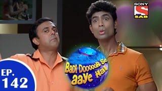 Badi Door Se Aaye Hain - बड़ी दूर से आये है - Episode 142 - 24th December 2014
