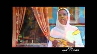 Ethiopian Orthodox mezmur Zemarit Sister Hiwot Teferi - Fikrua