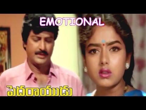 Soundarya &  Mohan Babu  Emotional || Pedarayudu  Movie ||  Soundarya, Rajinikanth, Soundarya