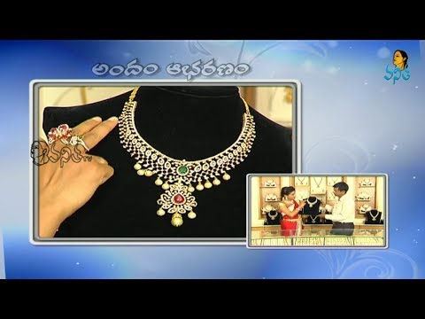 Diamond Necklace Sets | Andham Abharanam | Vanitha TV