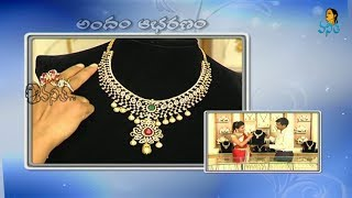 Diamond Necklace - Diamond Necklace Sets | Andham Abharanam | Vanitha TV