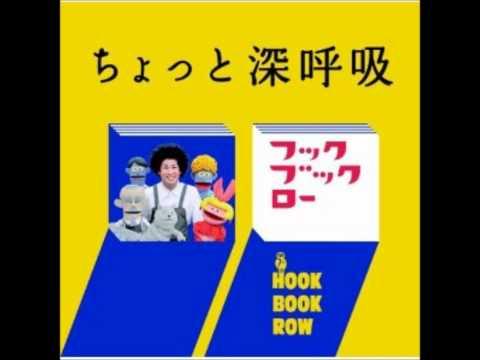 fookbookrow.no1