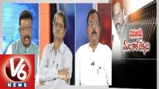 Pullipulikalum Aattinkuttiyum - CM Faults CWC's Division Decision - Discussion With Mallu Ravi, Vidyasagar, Sravan - Moring Edition