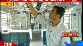Mumbai : AC Trains Soon To Run On Local Tracks