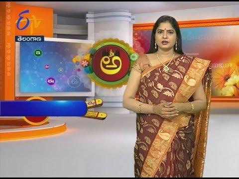 Matrubhasha Palanaku Prajala Bhasha | Telugu Velugu | 4th November 2018| Full Episode | ETV TS