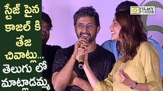 Director Teja Fun with Kajal Agarwal @Sita Movie Beer Fest