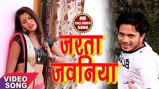 Golu Gold NEW HIT SONG 2018 - जवनिया लागी लवना - Chhilai Gaile Galiya - Hit Bhojpuri Song 2018