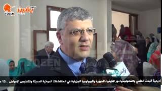 يقين   عمرو عدلي : العلوم الاساسية هي مفتاح امتلاك العلم والتكنولوجيا