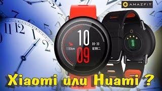 AMAZFIT Xiaomi или Huami ? Умные Спортивные Часы из Китая. Обзор и Распаковка Посылки
