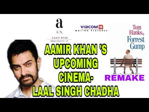 AAMIR KHAN UPCOMING MOVIE-LAAL SINGH CHADHA thumbnail