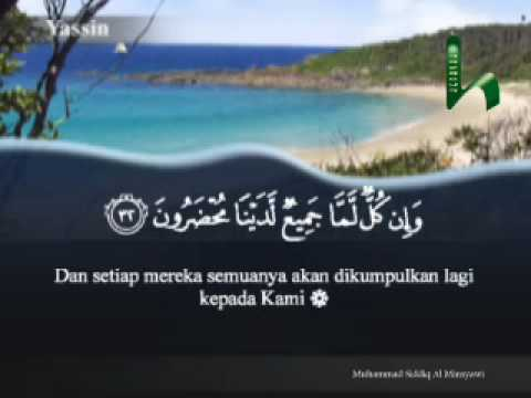 Surat Yasin 01 (al-qur`an Terjemahan Indonesia) video