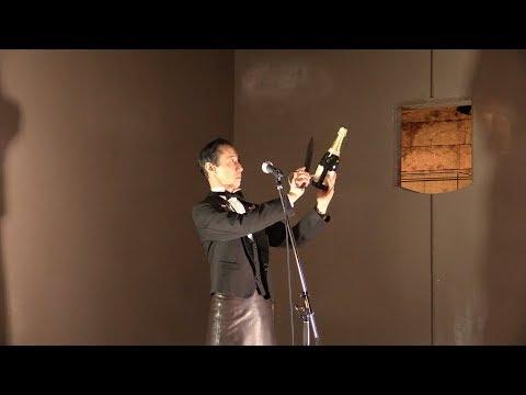 まちのできごと(広報うさH30.6月号)安心院葡萄酒工房2018樽開き