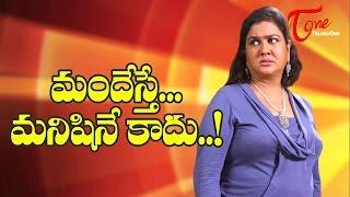 మందేస్తే మనిషినే కాదు..!   National Award-Winning Actress Shames Herself