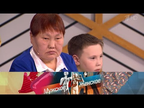 Мужское / Женское - Слепая любовь. Выпуск от 07.02.2018