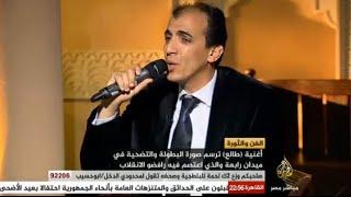 مصر الليلة ..سهرة خاصة مع الفنان المغربي رشيد غلام