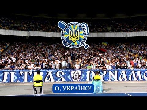 О, Україно!(FCDK)