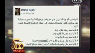 #ممكن | شاهد .. 10 أسئلة لقطر تحتاج لإجابة في تغريدة لـ