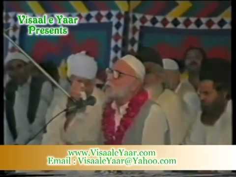 Urdu Naat( Kash Meri Jabin E Shoq)azam Chishti.by Visaal video