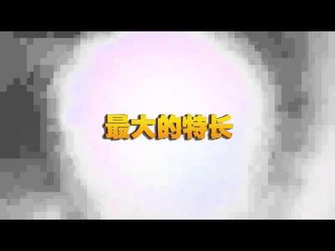 王牌巨猩 - 製作特輯之明日巨星Mr. Go