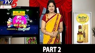 Snehitha 3.4.2014 - Part 2