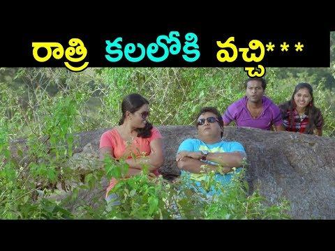Prudhvi Raj Super Comedy Scene || Latest Telugu Comedy Scenes || Telugu Comedy Bazaar