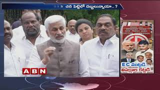 Karnataka CM Kumara Swamy Serious Allegations On Suspicious black box in Modiand#39;s chopper