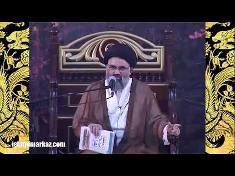 Janab e Sayyeda (sa) kin se Naraaz hai ? | Ustad e Mohtaram Syed Jawad Naqvi