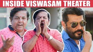 Ajith Fans & Vijay Fans Fight? | Myth Broken