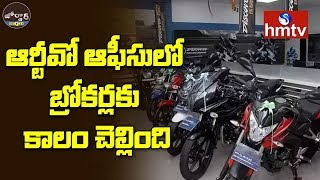 New Rule For Vehicle Registrations In Telangana | Jordar News  | hmtv