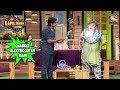 Chandu Electrocutes Nani - The Kapil Sharma Show