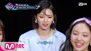 [ENG sub] ['BEHIND THE SCENE' TWICE - Feel Special] KPOP TV Show | M COUNTDOWN 191219 EP.645
