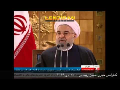 Hassan Rouhani response about rejected candidates  and Ayatollah Janati in Friday Prayer