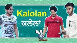 Kalolan || #18 || Gadbad Production