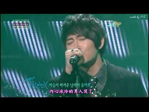 100129 心冷的男人(Let You Go)-TRAX(中字)