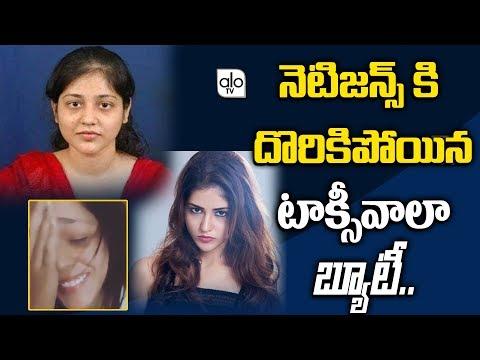 Priyanka Jawalkar Trolls In Social Media | Taxiwala Heroine | Tollywood Updates | Alo TV Channel