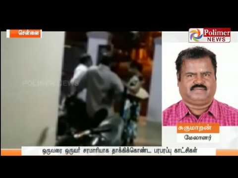 Vani Rani Serial Actress Sabitha Rai and Radaan Manager thrashes each other in Public | Polimer News thumbnail