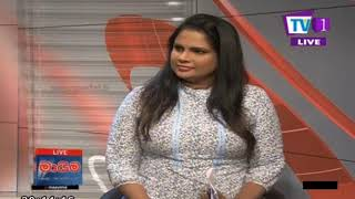 Maayima TV1 16th September 2019