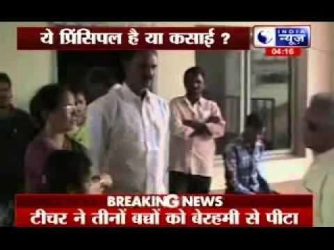 Principal Brutaly Beats Three Blind Students In Andhra Pradesh video