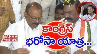 Rahul Gandhi Bhari Bahiranga Sabha In Tirupati On February 22nd   Raghuveera Reddy