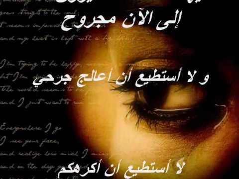 كلمات تعبر عن ما بداخلك - كلمات حزينة