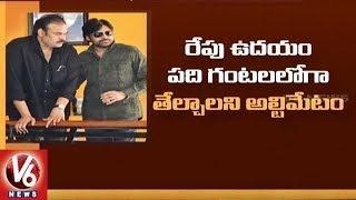 Pawan Kalyan Gives 1 Day Ultimatum To Respond On Sri Reddy And RGV Issue