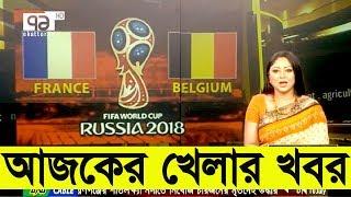 Bangla Sports News Today 10 July 2018 Bangladesh Latest Cricket News Today Update All Sports News mp