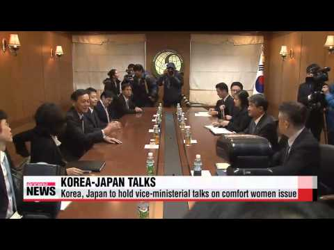 Japanese vice foreign minister to visit S. Korea   일본 외무성 사무차관 방한